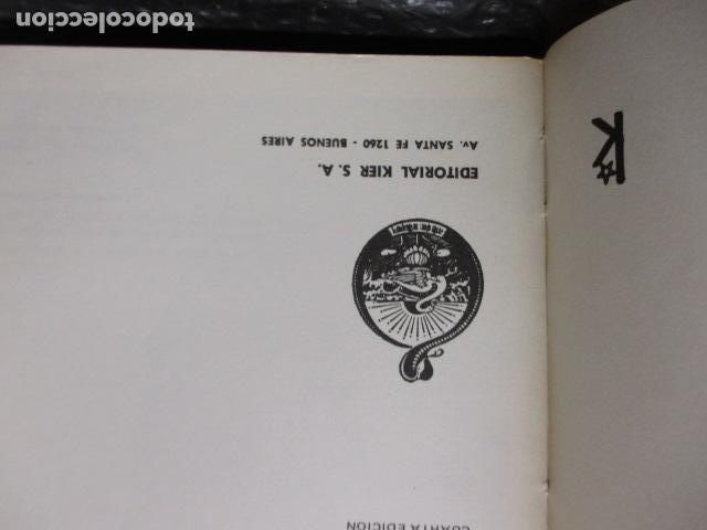 Libros de segunda mano: GÑANA YOGA. SENDERO DEL SUPREMO CONCIMIENTO. Swami Vivekananda - Foto 8 - 160486858