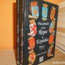 Libros de segunda mano: DICCIONARIO DE LOS REYES DE ESPAÑA / RIOS MAZCARELLE. Lote 160596282