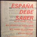 Libros de segunda mano: ESPAÑA DEBE SABER. VARIOS AUTORES. EDITORIAL ALCE. 1977. Lote 160644926