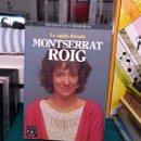 Libros de segunda mano: MONTSE ROIG, LA AGUJA DORADA. PLAZA Y JANES 1985. Lote 160744041