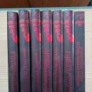 Libros de segunda mano: CIENCIAS OCULTAS - ENIGMAS SOBRENATURALES DE LA HUMANIDAD - HD 3D - ABANTERA. Lote 161000102