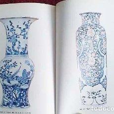 Libros de segunda mano: CERÁMICAS DE CHINA Y JAPÓN EN EL MUSEO NACIONAL DE ARTES DECORATIVAS (TABAR DE ANITUA). Lote 161033182