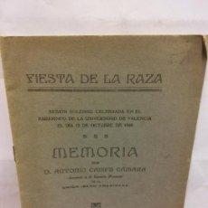 Libros de segunda mano: STQ.FIESTA DE LA RAZA.BRUMART TU LIBRERIA.. Lote 161642902