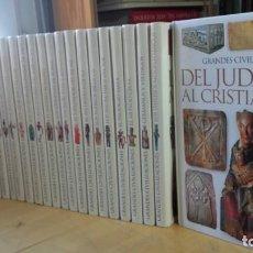 Libros de segunda mano: GRANDES CIVILIZACIONES. 24 TOMOS. COMPLETA, (CLUB INTERNACIONAL DEL LIBRO, 1999).. Lote 161802726