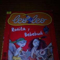 Libros de segunda mano: LEO LEO. ROÑITA Y BEBEBUÁ.Nº 206. EST7B4. Lote 162292074