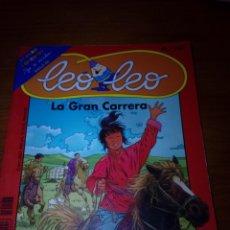 Libros de segunda mano: LEO LEO. Nº 167. LA GRAN CARRERA. EST7B4. Lote 162295162