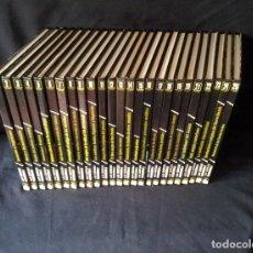 Libros de segunda mano: ENCICLOPEDIA DEL OCULTISMO, LAS CIENCIAS PROHIBIDAS (25 TOMOS) COMPLETA - EDICIONES QUORUM. Lote 171467140