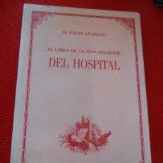 Libros de segunda mano: EL LIBRO DE LA VIDA DOLIENTE DEL HOSPITAL -M.CIGES APARICIO. Lote 162831098