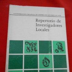 Libros de segunda mano: REPERTORIO DE INVESTIGADORES LOCALES. Lote 162873238