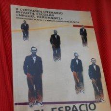 Libros de segunda mano: EL ESPACIO DE TU ALIENTO. Lote 163340622