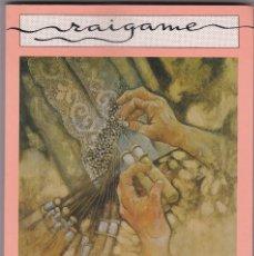 Libros de segunda mano: OS ENCAIXES. MARIO GALLEGO REI. IR INDO EDICIONS, 1989. Lote 163589138
