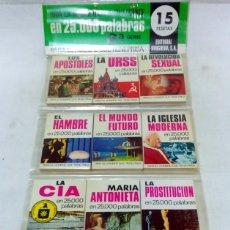 Libros de segunda mano: COLECCIÓN EN 25.000 PALABRAS DE BRUGUERA. SEXTA SERIE, 1ª EDICIÓN 1975. 12 NÚMEROS EN FUNDA ORIGINAL. Lote 163724826