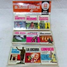 Libros de segunda mano: COLECCIÓN EN 25.000 PALABRAS DE BRUGUERA. CUARTA SERIE 1ª EDICIÓN 1975. 12 NÚMEROS EN FUNDA ORIGINAL. Lote 163725210