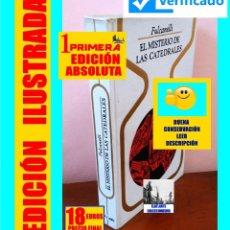 Libros de segunda mano: EL MISTERIO DE LAS CATEDRALES FULCANELLI ALQUIMIA - ARQUITECTURA ENIGMATICA HERMÉTICA ENIGMAS 1ª ED.. Lote 164506534