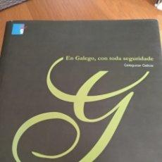 Libros de segunda mano: GALEGUIZAR GALICIA. EN GALEGO CON TODA SEGURIDADE, 2007. Lote 164743442