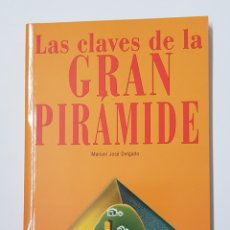 Libros de segunda mano: LAS CLAVES DE LA GRAN PIRAMIDE/ COLECCIÓN AÑO CERO - TDK8. Lote 164829578