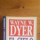 Libros de segunda mano: EL CIELO ES EL LIMITE WAYNE W DYER PUBLICADO POR GRIJALBO 1995 375PP. Lote 165215722