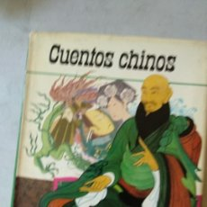 Libros de segunda mano: CUENTOS CHINOS. COLECCIÓN NUEVO AURIGA. Lote 165241522