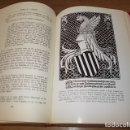 Libros de segunda mano: HISTÒRIA DE LA SENYERA AL PAÍS VALENCIÀ . PERE Mª ORTS I BOSCH. COBERTA JOSEP HORTOLÀ . 1979.. Lote 165313950