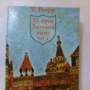 Libros de segunda mano: EL EPOS HEROICO. RUSO VOL. 2. Lote 165333638