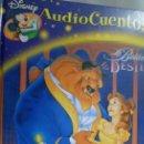 Libros de segunda mano: LIBRO AUDIO CUENTOS DISNEY N. 5 LA BELLA Y LA BESTIA. Lote 165477154