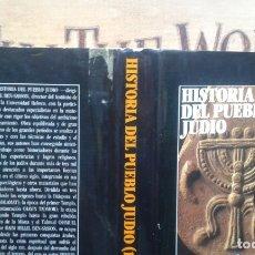 Libros de segunda mano: HISTORIA DEL PUEBLO JUDÍO. VOLUMEN I. H.H.BEN-SASSON. Lote 164851490