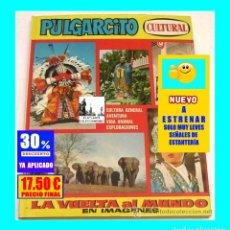 Libros de segunda mano: PULGARCITO CULTURAL - LA VUELTA AL MUNDO EN IMAGENES - BRUGUERA - 1971 - EXCELENTE. Lote 165738738