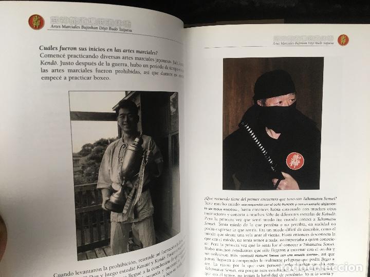 Libros de segunda mano: BUJINKAN BUDÔ TAIJUTSU - TRADICION NINJA - CAMINANDO POR LA ESENCIA DEL ARTE MARCIAL ALEX ESTEVE - Foto 5 - 166043014