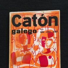 Libros de segunda mano: CATÓN GALEGO POR BEN-CHO-SHEY. EDICIÓS DO CASTRO. ILUSTRACIONES DE BEATRIZ REI Y CUBIERTA DE SEOANE.. Lote 245483135