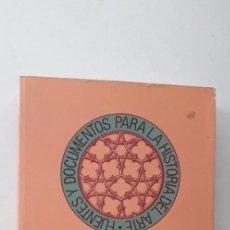 Libros de segunda mano: ARTE MEDIEVAL II. ROMÁNICO Y GÓTICO. JOAQUÍN YARZA . Lote 166366914