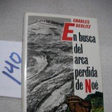 Libros de segunda mano: EN BUSCA DEL ARCA PERDIDA DE NOE. Lote 166721298