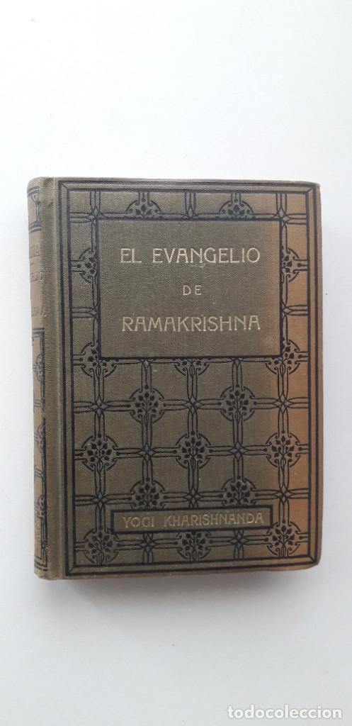 EL EVANGELIO DE RAMAKRISHNA - YOGI KHARISHNANDA (Libros de Segunda Mano - Parapsicología y Esoterismo - Otros)
