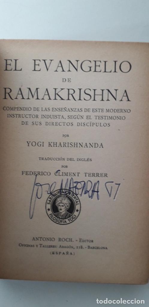 Libros de segunda mano: EL EVANGELIO DE RAMAKRISHNA - YOGI KHARISHNANDA - Foto 4 - 166844526