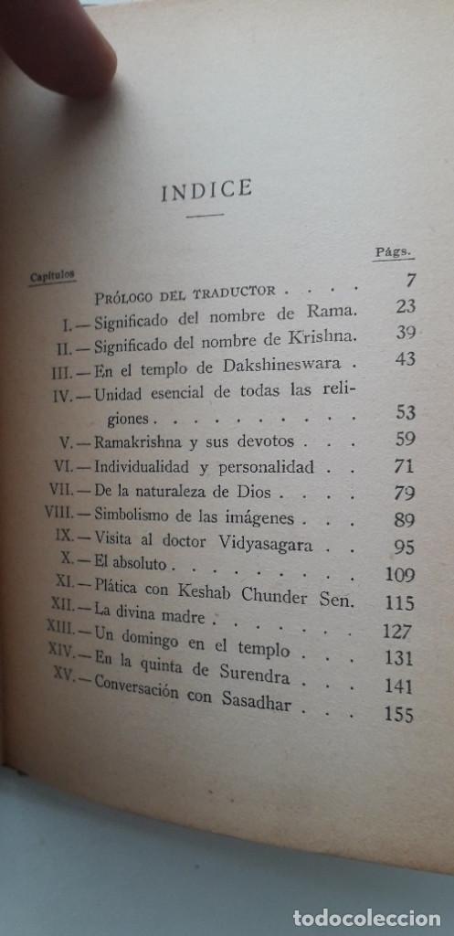 Libros de segunda mano: EL EVANGELIO DE RAMAKRISHNA - YOGI KHARISHNANDA - Foto 5 - 166844526