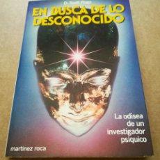 Libros de segunda mano: EN BUSCA DE LO DESCONOCIDO, POR D. SCOTT ROGO (MARTÍNEZ ROCA, 1982). COLECCIÓN FONTANA FANTÁSTICA.. Lote 166887062