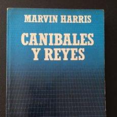 Libros de segunda mano: CANÍBALES Y REYES, MARVIN HARRIS. Lote 167028768