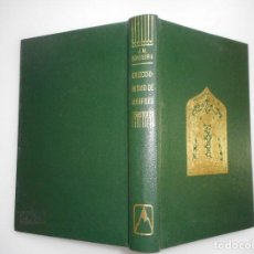 Libros de segunda mano: J.M. ECHEVERRÍA COLECCIONISMO DE MARFILES Y93835. Lote 167038652
