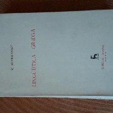 Libros de segunda mano - LINGUISTICA GRIEGA - 167142004