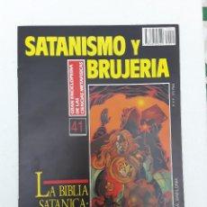 Libros de segunda mano: LA BIBLIA SATANICA : REVELACION MALDITA -SATANISMO Y BRUJERIA-1992. Lote 167531012