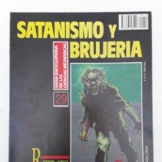 Libros de segunda mano: RETRATOS DE LOS ENDEMONIADOS -SATANISMO Y BRUJERIA-1992. Lote 167532660