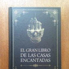 Libros de segunda mano: EL GRAN LIBRO DE LAS CASAS ENCANTADAS, CLARA TAHOCES, CIRCULO DE LECTORES, 2015. Lote 167882644
