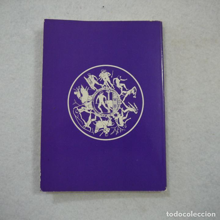 Libros de segunda mano: MITOLOGÍA GRIEGA - SOPHIA KOKKINOU - 1989 - Foto 5 - 167970480