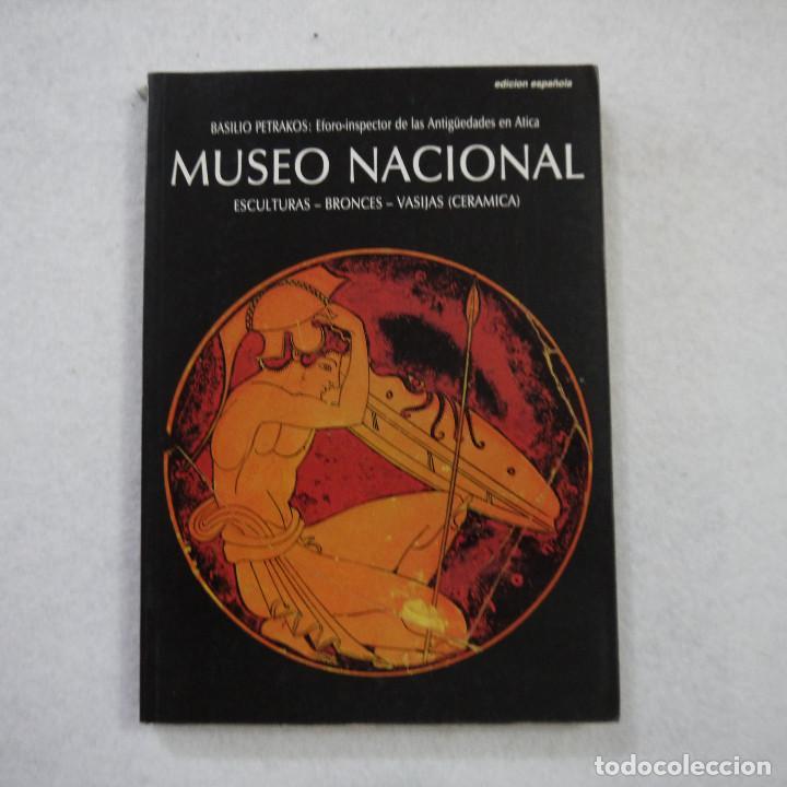 MUSEO NACIONAL. ESCULTURAS, BRONCES, VASIJAS… - BASILIO PETRAKOS - EDICIONES CLIO - 1985 (Libros de Segunda Mano - Bellas artes, ocio y coleccionismo - Otros)