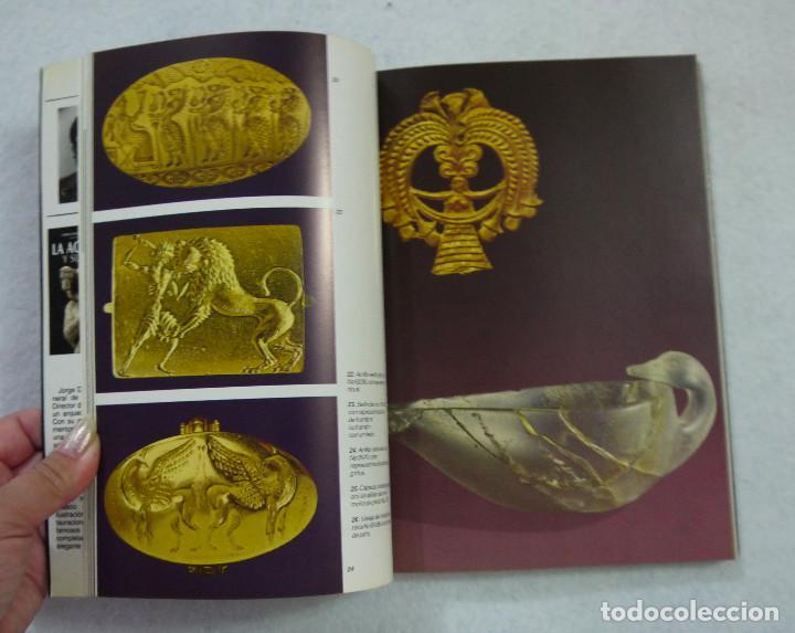 Libros de segunda mano: MUSEO NACIONAL. ESCULTURAS, BRONCES, VASIJAS… - BASILIO PETRAKOS - EDICIONES CLIO - 1985 - Foto 4 - 167970776