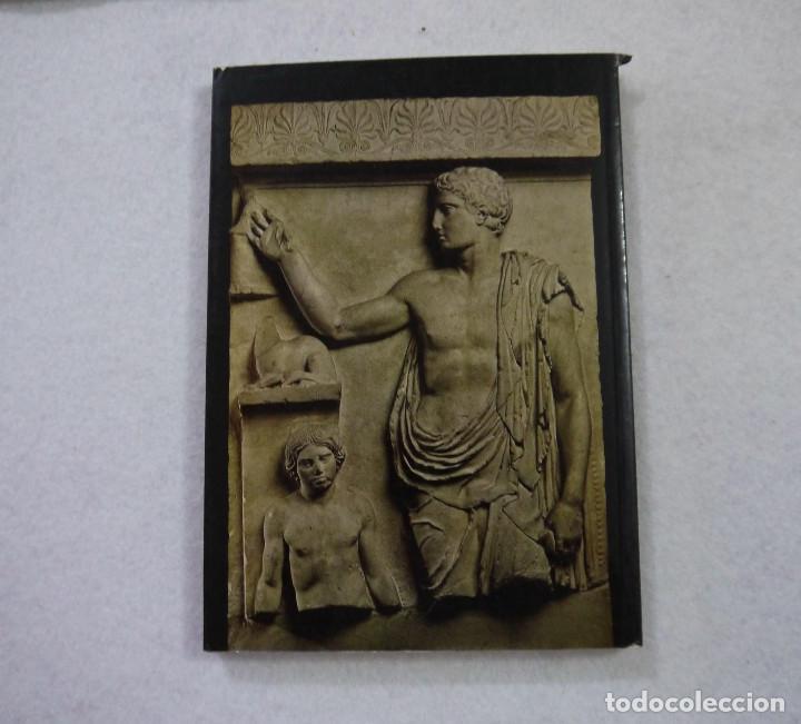 Libros de segunda mano: MUSEO NACIONAL. ESCULTURAS, BRONCES, VASIJAS… - BASILIO PETRAKOS - EDICIONES CLIO - 1985 - Foto 5 - 167970776