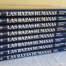 Libros de segunda mano: LAS RAZAS HUMANAS.INSTITUTO GALLACH. 8 TOMOS. COMPLETA. Lote 168112208
