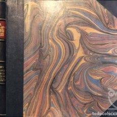 Libros de segunda mano: EL LEGADO CIENTÍFICO ANDALUSÍ: MUSEO ARQUEOLÓGICO NACIONAL - AA. VV.. Lote 168186760