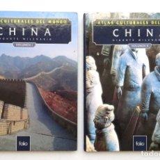 Libros de segunda mano: CHINA – GIGANTE MILENARIO – 2 VOLÚMENES. Lote 168200748