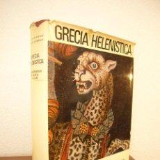 Libros de segunda mano: GRECIA HELENÍSTICA (AGUILAR, EL UNIVERSO DE LAS FORMAS, 1971) JEAN CHARBONNEAUX Y OTROS. Lote 168289576