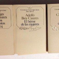 Libros de segunda mano: LOTE 96 NOVELAS LITERATURA CONTEMPORÁNEA SEIX BARRAL 1985. Lote 168346988